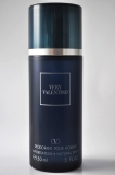 Valentino Very Valentino, man, Deodorant Natural Spray, 150 ml